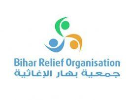 Bihar Relief Organization